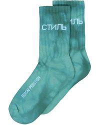 Heron Preston Socken - Grün