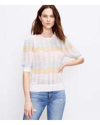 LOFT Striped Pointelle Puff Sleeve Sweater Tee - White