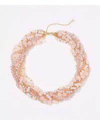 LOFT Pearlized Torsade Necklace - Metallic