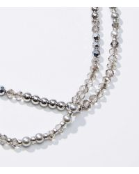 LOFT - Metallic Pearlized Extra Long Necklace - Lyst