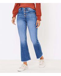 LOFT Flare Crop Jeans In Authentic Light Indigo Wash - Blue