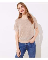 Lou & Grey Petite High Rise Slim Pocket Boyfriend Jeans In White