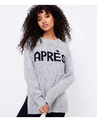 LOFT Lou & Grey Apres Ski Tunic Sweater