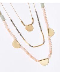 LOFT Beaded Disc Layered Necklace - Metallic
