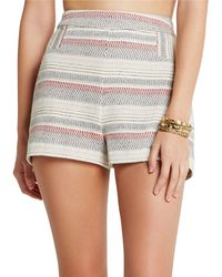 BCBGeneration Striped Tweed A-line Shorts - Multicolour