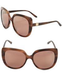 B Brian Atwood - 68mm Cats-eye Sunglasses - Lyst