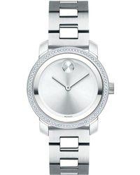 Movado Bold - Bold Iconic Metal Pave Diamond Watch - Lyst
