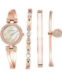 Anne Klein 4-piece Bracelet Watch Set - Metallic