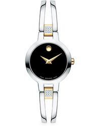 Movado - Double Bar Bangle Amorosa Watch With Diamond Detail - Lyst