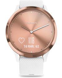 Garmin Vivomove Hr Rose Goldtone & Silicone-strap Smart Watch - White