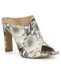 New York & Company Sofia Criss Cross Mule - Gray