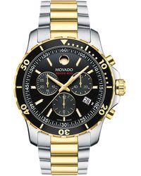 Movado - 'series 800' Chronograph Bracelet Watch - Lyst