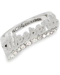 BCBGeneration - Weekend Affirmation Ring - Lyst