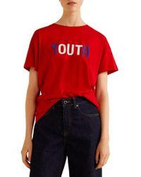 Mango - Organic Cotton Message T-shirt - Lyst