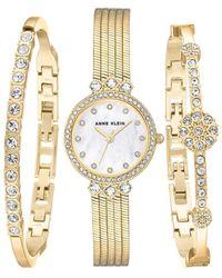 Anne Klein Gold-tone Bracelet Watch 25mm Gift Set - Metallic