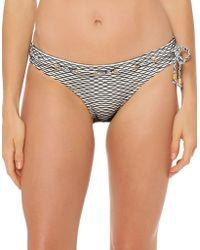 Jessica Simpson - Twiggy Striped Bikini Briefs - Lyst