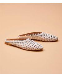 Lou & Grey Salt + Umber Shanti Slides - White