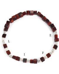 Lulu Frost - George Frost Morse Code Tiger's Eye Bracelet - Life - Lyst