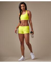 lululemon athletica Speed Short - Multicolour