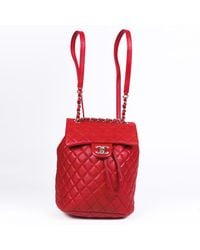 Chanel Small Urban Spirit Quilted Backpack - Red