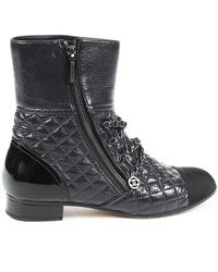Chanel Quilted Leather Cap Toe Ankle Boots Black Sz: 8.5