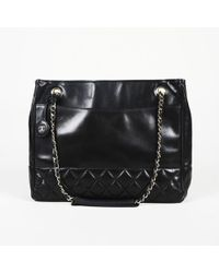 Chanel - Vintage Quilted Leather 'cc' Tote - Lyst