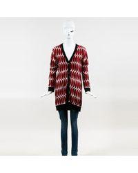 "Marni - Nwt ""quartz"" Multicolor Intarsia Knit V Neck Buttoned Cardigan Sz 48 - Lyst"