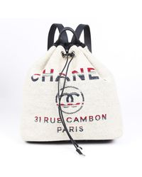 """Chanel 2019 Canvas """"deauville"""" Cc Drawstring Backpack - Blue"""