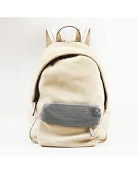 Brunello Cucinelli Suede Monili Backpack - Natural