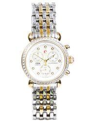 Michele Csx Diamond Watch Silver/gold Sz: - Metallic