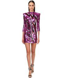 Philipp Plein Sequined Mini Dress - Многоцветный