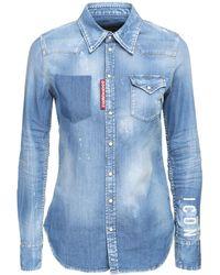 DSquared² Рубашка Из Хлопкового Деним Стрейч - Синий
