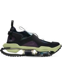 "Nike Sneakers ""zoom Road Warrior Ispa"" - Blau"