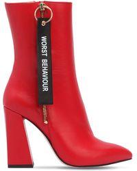 HAVVA - 100mm Worst Behaviour Leather Boots - Lyst