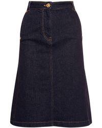 Versace - ストレッチコットンデニムスカート - Lyst