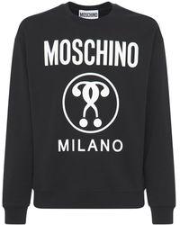 Moschino コットンスウェットシャツ - ブラック