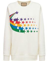 Gucci コットンジャージースウェットシャツ - マルチカラー