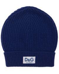 Dolce & Gabbana D&g ウールニットビーニー - ブルー