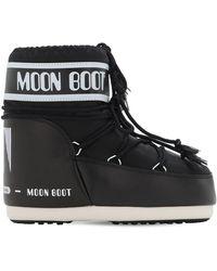 Moon Boot ウォータープルーフナイロンスノーブーツ - ブラック