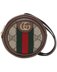 Gucci - Монетница Ophidia Gg Supreme - Lyst