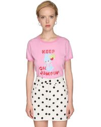 Marc Jacobs ジャージーtシャツ - ピンク
