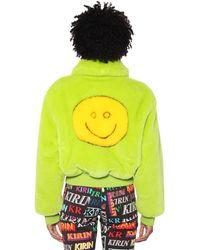 Kirin - Куртка Из Искусственного Меха - Lyst