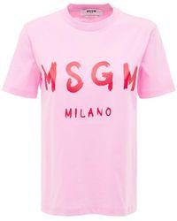 MSGM - ロゴプリント コットンジャージーtシャツ - Lyst
