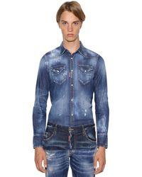 DSquared² Рубашка Из Хлопкового Денима - Синий