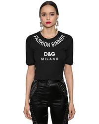 Dolce & Gabbana - T-shirt Aus Jersey Mit Fashion Sinner-druck - Lyst
