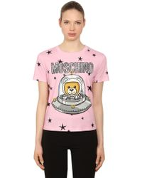 Moschino - Space Teddy-print T-shirt - Lyst