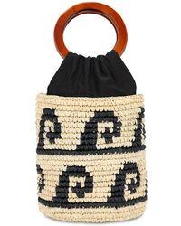 Sensi Studio Baby Crochet Bucket Bag - Black