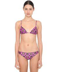 Versace Printed Lycra Triangle Bikini Top - Многоцветный