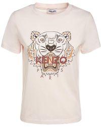 KENZO Classic Tiger コットンtシャツ - ピンク