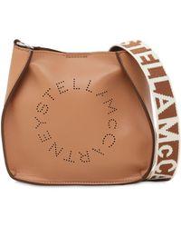 Stella McCartney エコレザーショルダーバッグ - マルチカラー